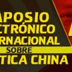Simposio Electrónico Internacional sobre Política China