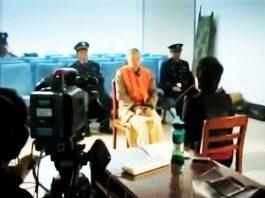 Entrevistas antes de la ejecución (2012)