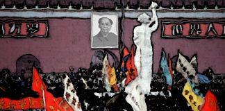 China en el sistema educativo español (2): Unidad Didáctica Historia de China