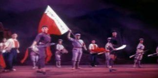 Destacamento rojo de mujeres (1971)