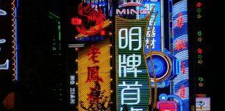 Hangzhou, un viaje de mil kilómetros (5): Reflexiones en Shanghái