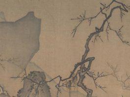 Arte chino en el Met