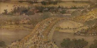Chinax, cursos online sobre historia de China