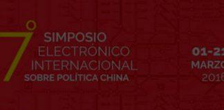 7º Simposio Electrónico Internacional sobre Politica China
