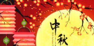 Curso de chino básico online gratuito (1)
