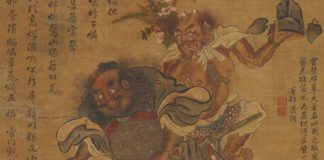 Portrait of Zhong Kui (S.XVIII) (arte chino en SAM)