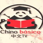 Canal de Youtube Chino Básico TV