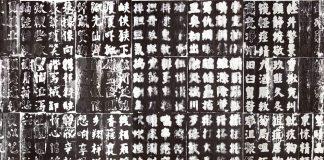 Curso Arte Chino Contemporáneo