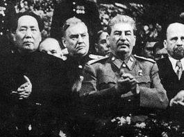 ¿Cómo se gestó la Revolución Cultural?