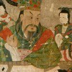La Albolafia, Número 7 sobre Historia de China