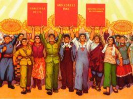 El culto al líder durante la China maoísta