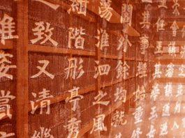 20 Herramientas gratis para aprender chino