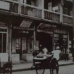 Curso La Diáspora Judía en la China Moderna
