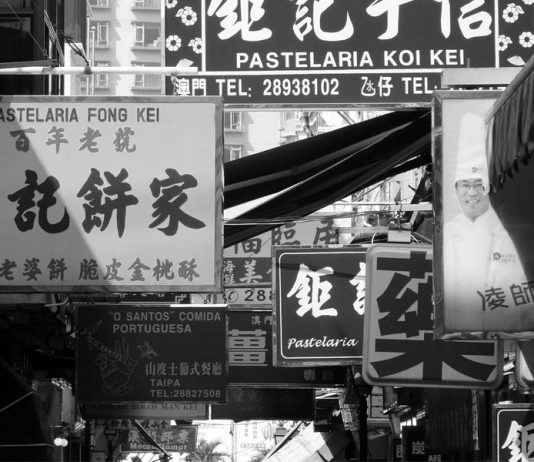Macao, aquella excolonia portuguesa