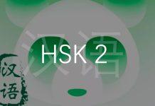Curso Chino para HSK 2 online y gratis