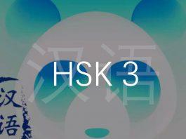 Curso Chino para HSK 3 online y gratis