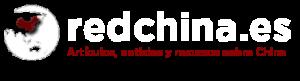 redchina.es | Artículos, noticias y recursos sobre China