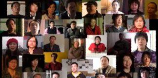 Queer China, 'Camarada' China (2008)
