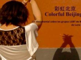 Colorful Beijing: Un documental sobre los grupos LGBT de Beijing