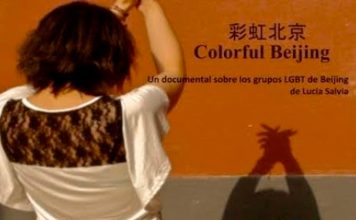 Colorful Beijing: Un documental sobre los grupos LGBT de Beijing